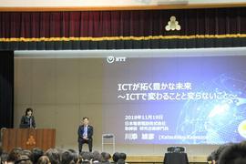 110_kawazoe.JPG