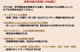 スクリーンショット 2021-09-08 18.44.48.png