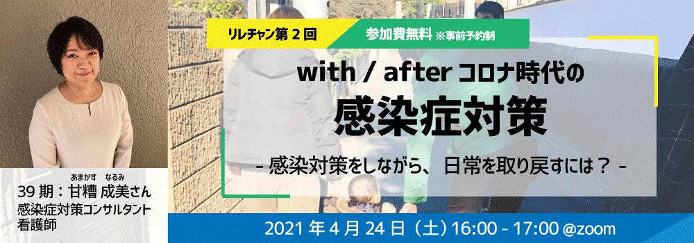 https://kenyoko-hyk.jp/tanoshimu/tanoshimuevent/89555a63c8d1823c19fb14c20851364ed022692c.png
