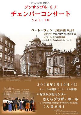 190119_rino.jpg
