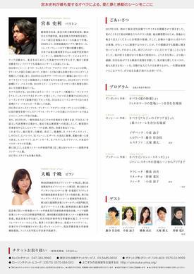 miyamoto2.jpeg
