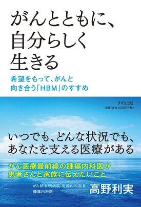 takano2.jpg
