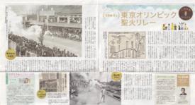 gotou_news-paper.png
