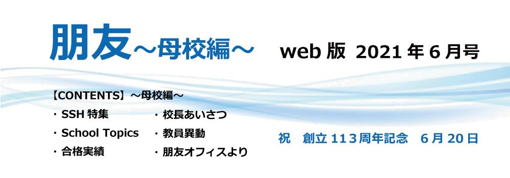 朋友web